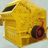 concrete Impact Crusher, hard stone crusher