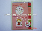 Paper Gift Holiday Greeting Card