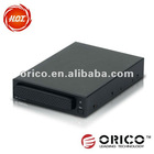 "ORICO XG-2516S Floppy space 2.5"" SATA HDD internal enclosure,Compatible with Seagate's GoFlex and FreeAgent 2.5"" HDD"