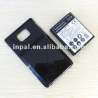 Mobilephone back case and 3.7V battery for SAM atSt Galary sII