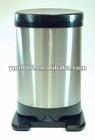 hot sell new style20L Detachable Sensor dustbin (Black)