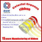 Nylon Yarn Ribbons