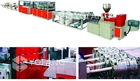 Four Pipes Extrusion Line