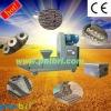 2012 hot sales CE Certificate BJ-II biomass charcoal briquette machine