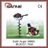 NEW Gasoline Earth Auger with CE HOT!!!