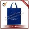 Recycle laminated reusable bag(Item No.P011)
