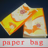 white greaseproof paper bags for food grade