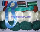 Re: Manu and sell series of rope, line ,twines ,nylon nets ,floats of nylon, pp, pe and polyester