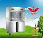 refrigerate cooler showcase