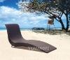 Modern Rattan Lounge Chair