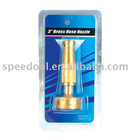 3'' Brass hose nozzle