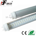 T8 LED tube light 18W, 1800LM