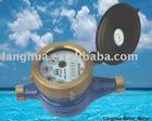 Multi jet vane wheel wet dial water meter