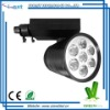7W most powerful showroom track lighting