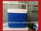 Car Cooler,warm&cool fuction,26L