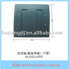 high quality mudguard for trailer