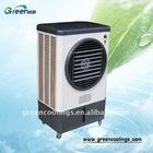 GREEN 4000m3/h airflow Water Air Cooler