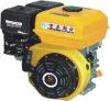 household gasoline engine