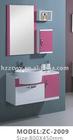 elegant pvc bathroom vanity