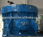 Vertical mill reducer