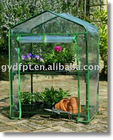 Mini garden greenhouse in sale at breakdown price