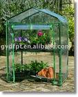 Mini garden greenhouse in sale at breakdown price