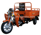 wind cooling 150cc three wheel motorcycle