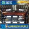 QD 50t bridge crane
