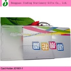JD-1601-1 Hot Promotional PC Card Holders 2012 Christmas gifts