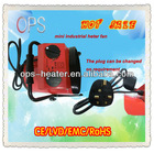 portable 230 volt air heater electric fan heater-MSH-04