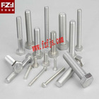 supply titanium bike screws