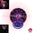Beautiful Plasma Ball Magic Light