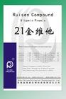 vitamin premix compound for livestock ,fish and shrimp
