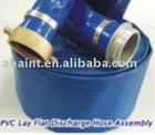 PVC LAY FALT DISCHARGE HOSE
