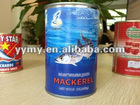 fresh cheap canned mackerel fish HACCP