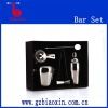 stainless steel bar set, sliding bar set