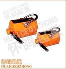 400kg Manual Permanent Magnetic Lifter