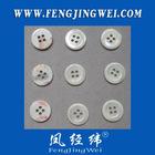4-hole fashin trocas shell buttons