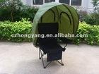 Sport Canopy Chair