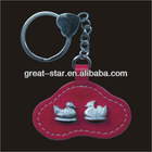 2012 Newest style Leather key chain