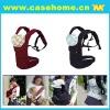 Front & Back Baby Carrier Infant Backpack Sling wine