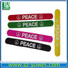 2013 craze and amazing cheap custom silicone slap bracelets