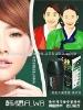 Korean SHAMPOO Botanical shampoo multi function shampoo plant essence