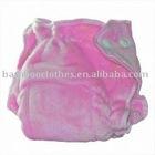 organic diaper pocket