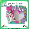 beautiful photo frame factory for promotion