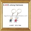 promotional 2012 new design cute metal keychain