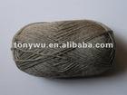 A052 Baby wool melange yarn