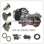 GY6-50 Engine parts