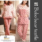 Soft warm cute curved pajama