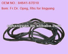 EPDM auto door frame sealing strip for Lingyang 7130
